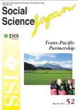 Social Science Japan - Newsletter